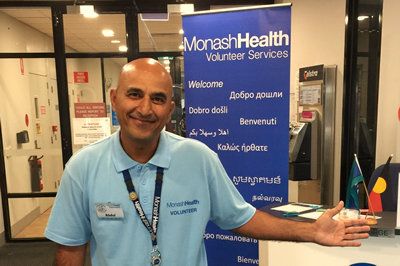 Concierge Abdul Razzaq Monash Health Volunteer 2018